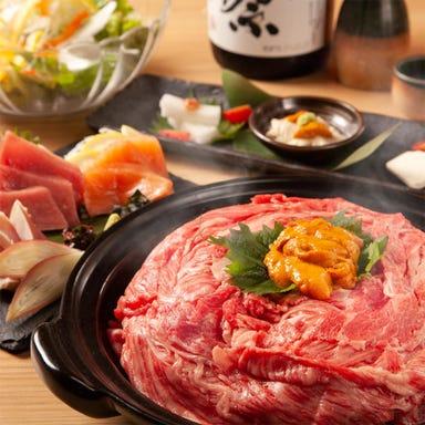 個室Dining 裏NO庭 恵比寿店  こだわりの画像