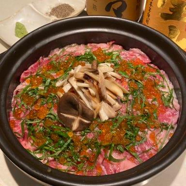 個室Dining 裏NO庭 恵比寿店  コースの画像