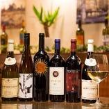 厳選ワインを豊富に取り揃えております