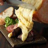 【ラクレットチーズ】 希少な国産ラクレットは臭みもなく絶品