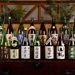 お酒がほぼ原価で飲める 個室居酒屋 千代の蔵 仙台西口店