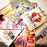 沢山の雑誌に掲載されています!直近はテレビに紹介されました!