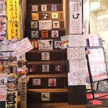 渋谷駅から徒歩1分の好立地