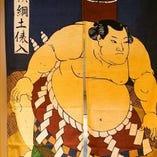 大きな力士の「のれん」が当店の特徴!