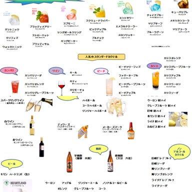 Dining&Bar toco toco ~ダイニングバートコトコ~  メニューの画像