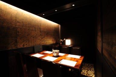 個室居酒屋 番屋 新宿南口店 コースの画像