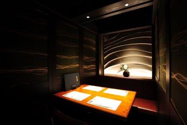個室居酒屋 番屋 新宿南口店 メニューの画像
