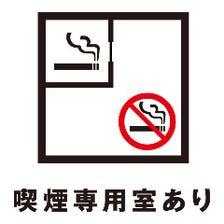 全席喫煙可能、喫煙専用室もご用意!