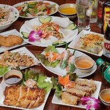 【期間限定コース】本格ベトナム料理厳選9品が味わえる飲放題付き宴会コース
