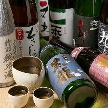 福井の地酒を10種類以上取り揃え