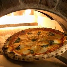 手作★500度窯で焼く本格ナポリPIZZA