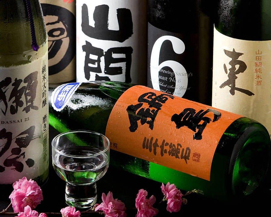 お料理に合う100種の日本酒