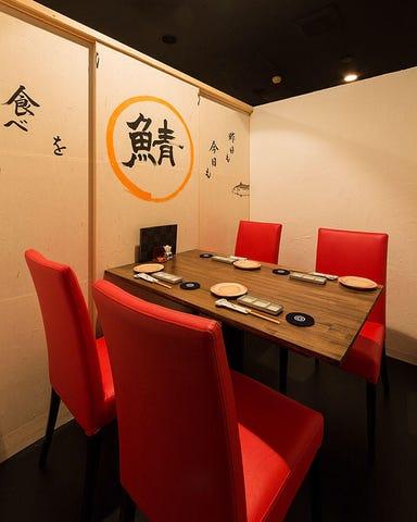酒の隠れ家 博多鯖郎  店内の画像