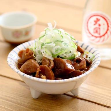 肉のいちのへ 蒲田店  メニューの画像