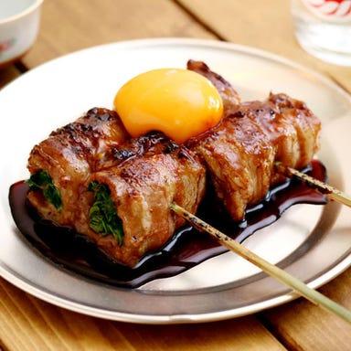 肉のいちのへ 蒲田店  こだわりの画像