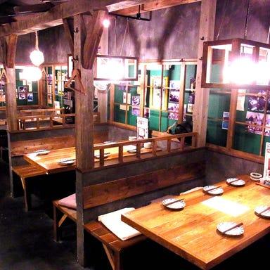 四十八漁場 川崎店 店内の画像