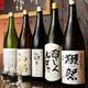 どんな日本酒がお好みですか? 季節によって様々な種類をご用意