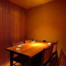 テーブル個室