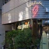 靖国神社のすぐ近くに立地しております。気軽にご来店を!