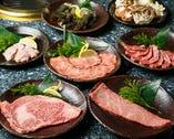 高級焼肉食べ放題プラチナコース(予約制)