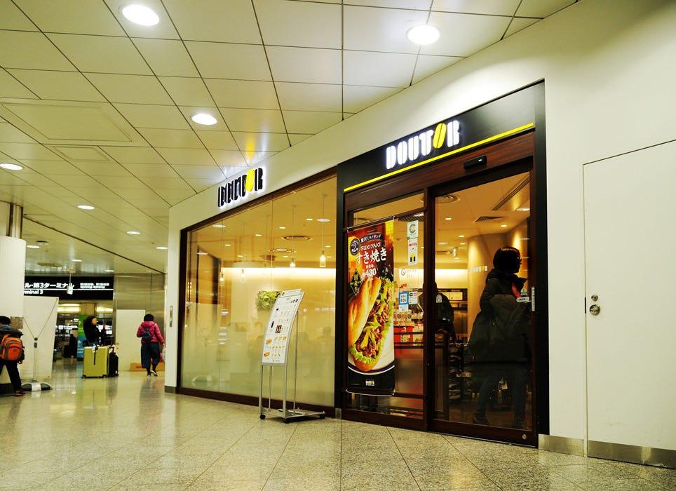 ドトールコーヒーショップ成田空港第2ターミナルビル店