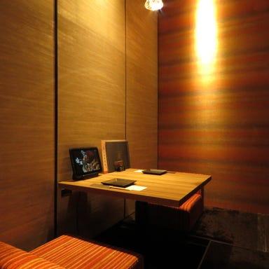 全席個室 楽蔵 ‐RAKUZO‐ 静岡南口駅前店 店内の画像