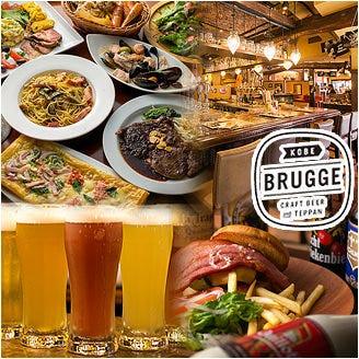 ビア カフェ ド ブルージュ Beer Cafe de BRUGGE