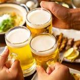 会社の同僚や友人同士で乾杯!宴会や飲み会におすすめです