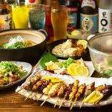 自慢の串焼きに鶏ぞうすいなどたっぷり楽しめるコースが人気★