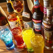 多彩なアルコールメニューが勢揃い!