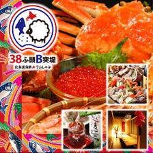 ◆ 38ふ頭 B突堤・名物 ◆~漁師町の 【大漁・階段盛り】~