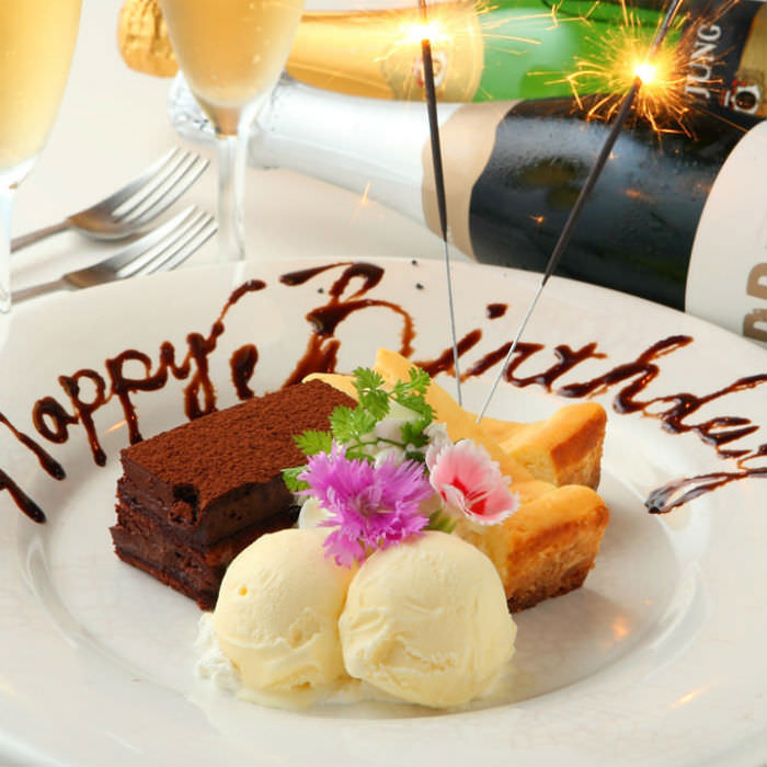 お誕生日のお祝いもお任せ!