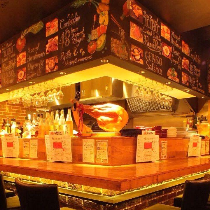 肉バル ビストロ酒場 GABU2