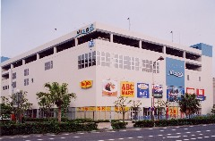 デニーズ 横須賀平成町店