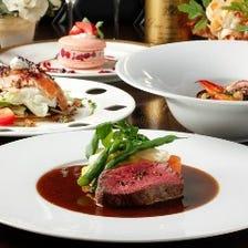 【記念日・誕生日】フォアグラやオススメお肉料理など贅沢な全6品 7,480円