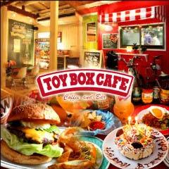 TOY BOX CAFE