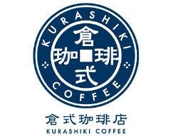 KURASHIKI COFFEE Iommoruokayamaten
