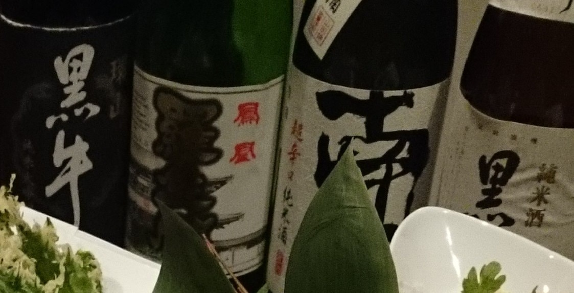 【和歌山の日本酒・梅酒】