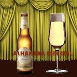アルハンブラ エスペシャル。スペインビール。チッチな風味が豊かで、滑らかな味わいのビールです