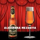 アルハンブラ メスキータ。スペインビール。古びた銅のような赤色の赤ビールです