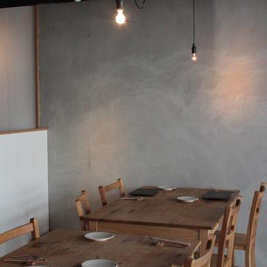 Hitotsu ‐ひとつ‐  店内の画像