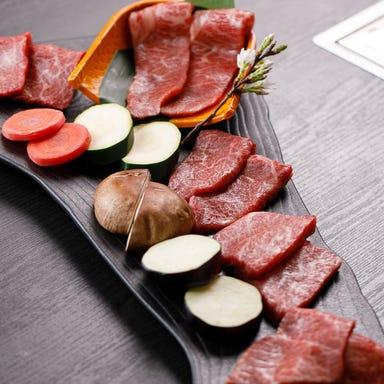 焼肉会席 舌牛 銀座店 コースの画像