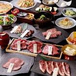 人気の『2H食べ放題コース』は山形牛の様々な部位や自慢の逸品をご堪能いただけます
