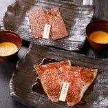 上質な牛肉を軽く焼いて楽しむ「名物 和牛焼きすき 奥久慈卵の卵エスプーマ付」