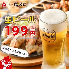 【驚きの高コスパ!アサヒスーパードライ生ビール一杯199円(税抜)】