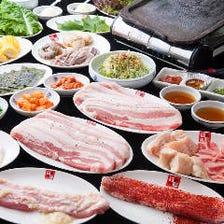 李朝園名物サムギョプサル食べ放題!
