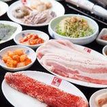 サムギョプサル食べ放題『全30種コース』