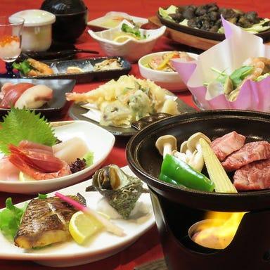 宮崎魚料理 全室個室 なぶら  こだわりの画像