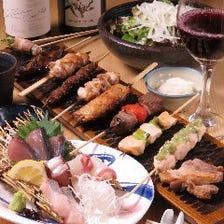 炭火串焼10串コース ≪新鮮刺盛&赤牛・糸島豚・朝引き鶏など串焼き10本≫