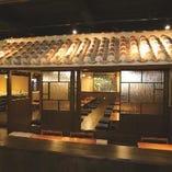 沖縄の古民家風の個室で 足を伸ばしてゆっくり